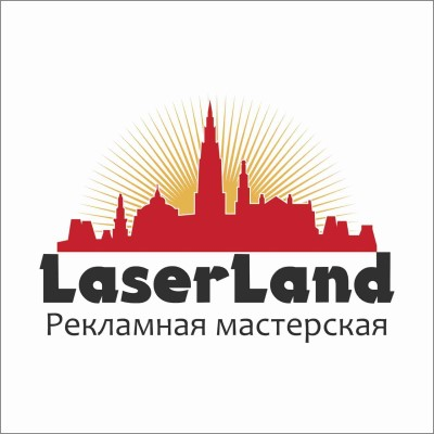 LASERLAND advertising workshop